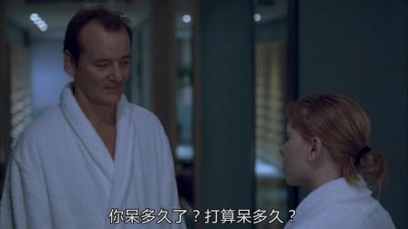 斯嘉丽泳池遇到了怪大叔,完了,黑寡妇要学坏了