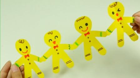飞童亿佳儿童创意手工 姜饼人饼干贺卡