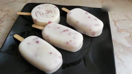 夏天来了,我家冰棍最爱这种做法,不用淡奶油,细腻香甜