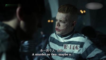 哥谭镇:企鹅进入后, 试图反抗狱霸, 结果被小丑逼疯了