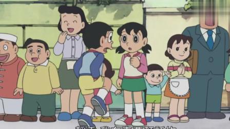 哆啦A梦:大雄敢挑衅自己,胖虎忍不了,一脚把小夫踩在地下