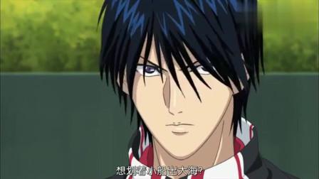 网球王子:凤凰德川巅峰对决,龙马记起龙雅,两兄弟约定正式决战