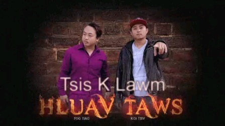 苗歌Tsis K Lawm