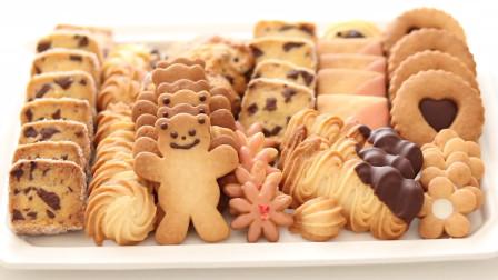 饼干家常做法,香甜酥脆,外酥心软,入口即化,老人孩子都喜欢