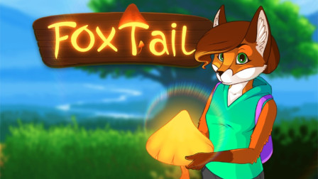 也许是世界上最难捡的币【雪激凌解说】FoxTail狐之尾:EP5