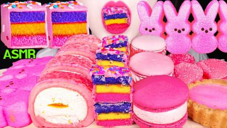"""韩国ASMR吃播:""""粉红蛋糕+桃子软糖果冻+草莓马卡龙"""",听这咀嚼音,吃货欧尼吃得真馋人"""