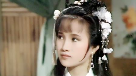 【1986神剑魔刀】诸葛静x上官逸(一)蔡嘉利、黄允材