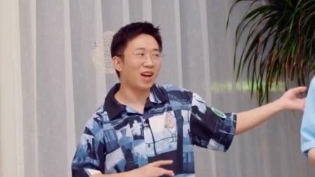 青春环游记 第二季 杨迪周深爆笑跳《波斯猫》,卡哇伊人设太讨喜