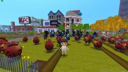 迷你世界:地心人跑到村子里爆爆蛋养殖场做什么呢