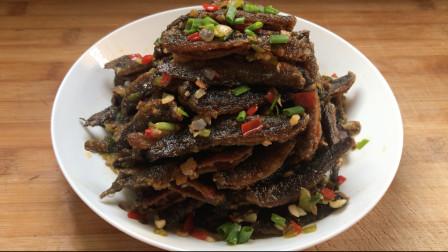 教你椒盐泥鳅怎样做才好吃,香酥味美,比饭店吃的还香