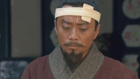 水浒传:宋江将去东京招安,谁料吴用将他麻烦,去掉了他脸上金印