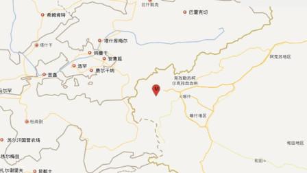 克州乌恰县发生3.6级地震 震源深度10千米