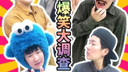 热搜大调查:马国明汤洛雯宣布恋情 黄心颖的一切都要接盘吗?