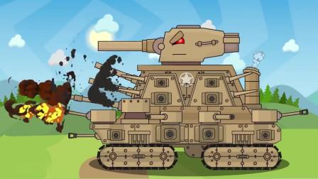 坦克世界动画:kv-44坦克vs鳄鱼坦克
