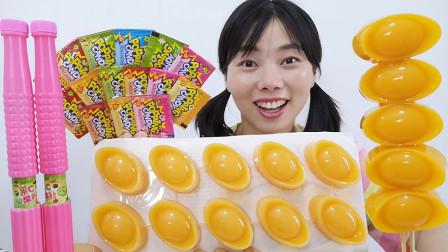 """美食开箱:小姐姐吃""""元宝布丁"""",水润金黄色,Q弹嫩滑芒果味"""