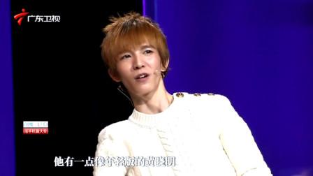 中国好男儿:警校校草展示警务搏击,,郭敬明:他像年轻版的黄晓明!