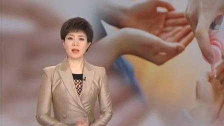 """新闻30分 2020 民航局发出第一份""""熔断指令"""""""