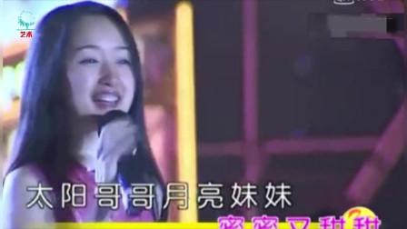 杨钰莹年轻时真漂亮,唱一首80年代的歌曲,美的不要不要的