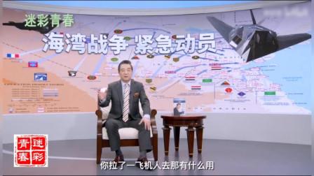 张召忠:美国的军事海运能力有多强?一组数字就证明这些事实