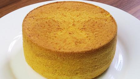 南瓜做的戚风蛋糕,柔软香甜,蓬松不塌陷,想吃蛋糕再也不用买了