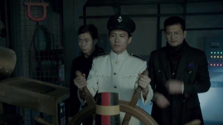 青田命人登船,抢夺三峡夜航图,文俊命人紧急烧毁