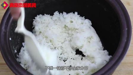 家庭版扬州炒饭:粒粒分明,金黄有嚼劲,一锅不够分。