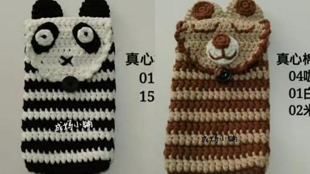 成妈小铺第39集:熊猫小熊包包配件钩针编织视频教程图解视频