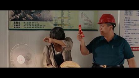 周星驰:我只是想给我儿子买个风扇......