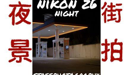 「亮点视频」「亮点视频」尼康z6/50 1.8s街头拍摄意大利小城简约风格夜景