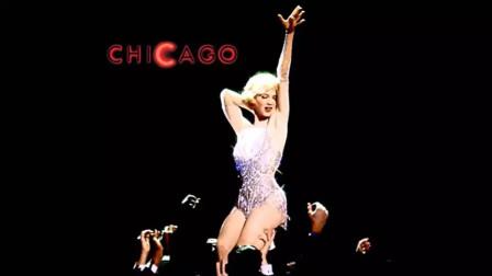 感性表演,电影《芝加哥》经典跳舞场面,诠释浮夸名利场!