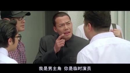 粤语超级搞笑喜剧电影,广东人听懂了会笑爆肚子。