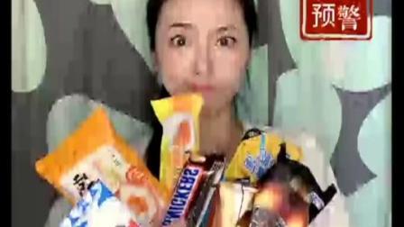 螃蟹味、肉松味…!#2020#网红冰淇淋 真的好吃吗?#上海 #网红爆款 #美食测评 #冰淇淋 #便利店