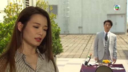 爱回家:张景淳在天台为吕慧仪准备浪漫午餐,却被一个电话打断