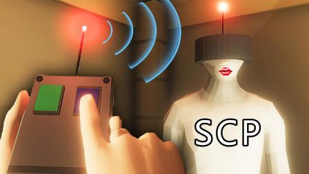 模拟遥控器 我的万能遥控器不仅能开门还能控制机器人 屌德斯解说