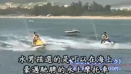 日本综艺:介绍中国三亚旅游度假天堂,日本嘉宾玩得不亦乐乎
