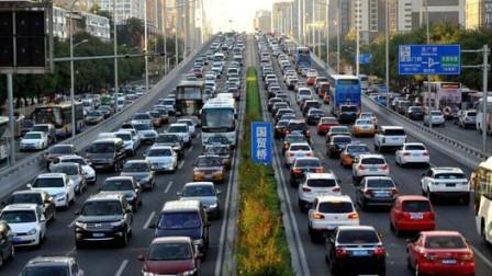 今年端午 北京連著4天不限號