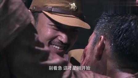 为让上校屈服,小鬼子对他严刑拷打,太可恶了