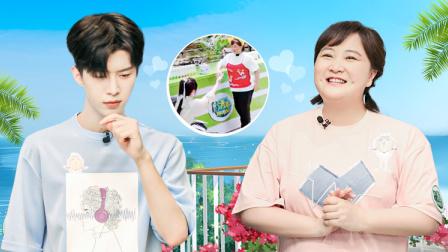6月15日青春环游记第2季VIP版20200615第2期