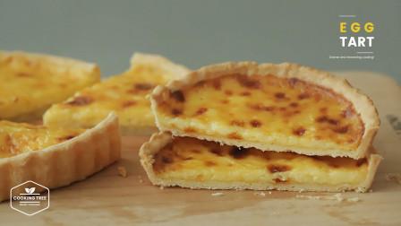 在家中制作超大的美味蛋挞饼,你想品尝吗?一起来见识下!