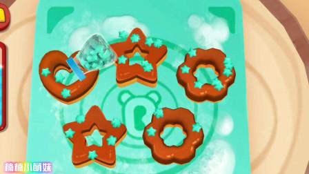 奇妙蛋糕店 制作美味的巧克力甜甜圈~亲子游戏