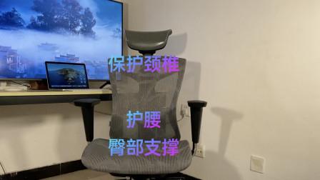 西昊人体工学办公椅V1体验:你是时候换一把人体工程学椅子了