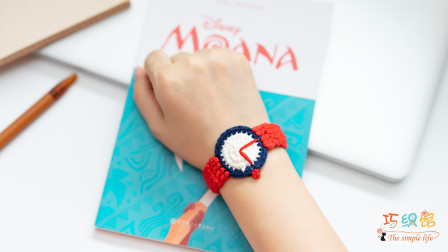 [309]巧织馆-毛线卡通手表