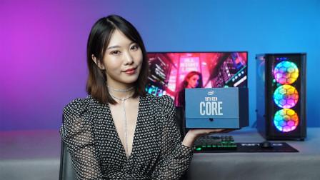 Intel i9-10900K:你可能找不出比它更适合打游戏的CPU