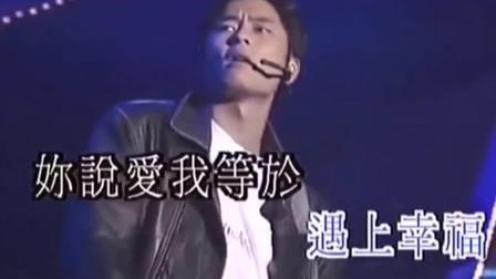王杰在1989年唱的这首歌,成为电视剧《还我本色》主题曲,一代人永恒的记忆!