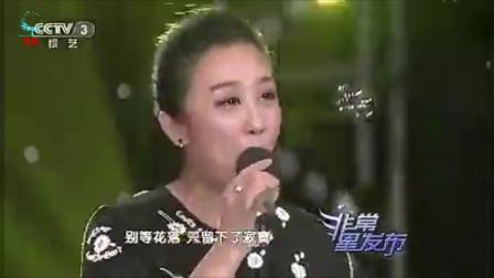 阿宝张冬玲对唱《花开的时候来看我》,歌词真美,满满的都是爱!
