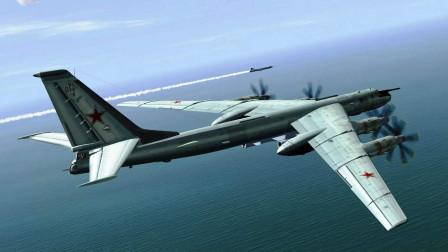 4架图-95逼近美国有后续,俄媒承认:就是为了演练对美核打击