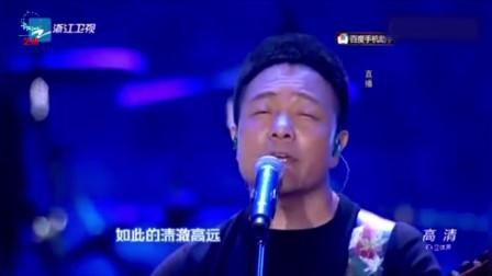 许巍一首《蓝莲花》,无法超越的经典,歌不醉人人自醉好听极了!