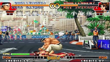 拳皇97终极大门五郎研究成果,各种花式BUG阵+极限十割连击!