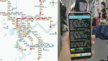 杭州大学生坐400公里地铁测网络信号,这些路段图片都刷不出