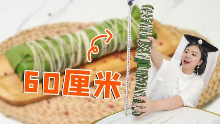 鲍鱼海参、咸蛋黄五花肉、红豆蜜枣,咸甜粽子一个搞定!